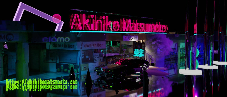 Akihiko Matsumoto Blog